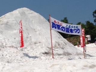 真夏の雪祭り_0.JPG